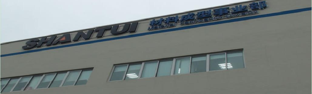 Help to build China's first CNC concentrated material and structure manufacturing digital factory.